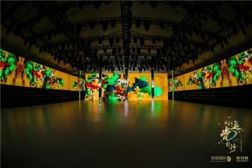 群星璀璨,名流汇聚 百丽国际时尚欢聚盛典完美落幕