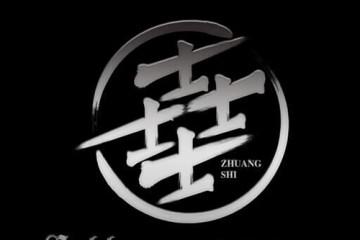 Cabbeen上海时装周年度大秀,金戈之生英雄壵士正式官宣